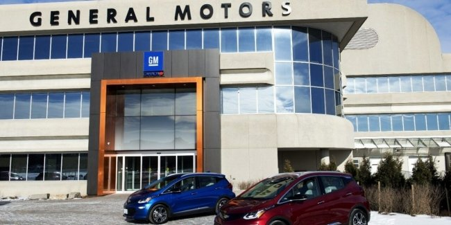 General Motors creates a new brand