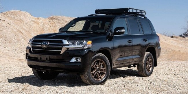 Toyota released the Land Cruiser Heritage Edition
