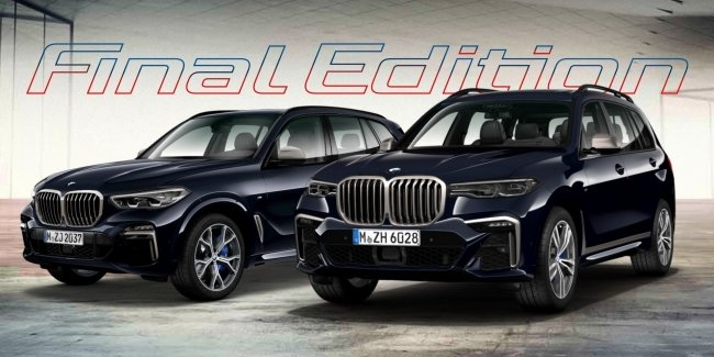 BMW says goodbye to the motor B57 special versions of the X5 and X7
