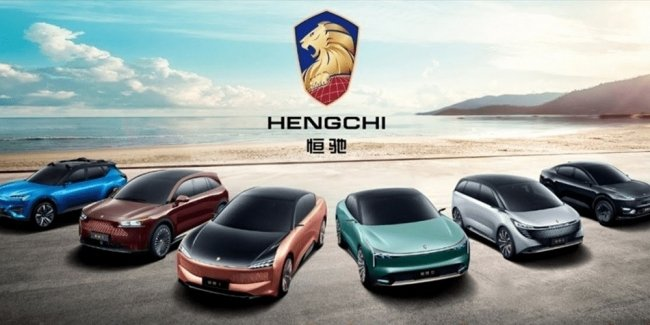 New brand Hengchi went on the market at once six novelties