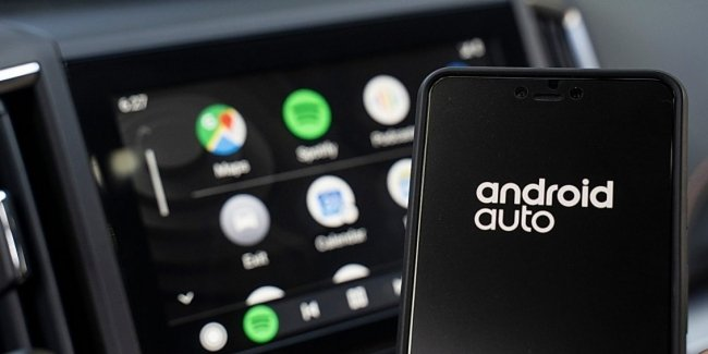 PSA moving to Android