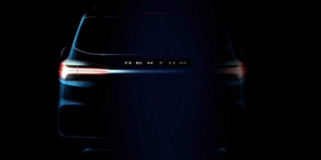 Totally new Rexton: teaser and premiere date