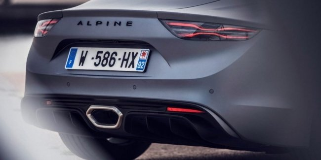 French brand Alpine came up with a new application