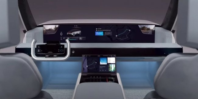Concept of the car of the future from Samsung: Xzibit approves