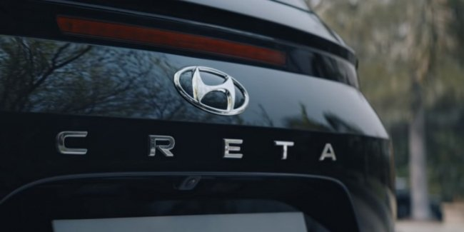 Seven-seater Creta: The first official video