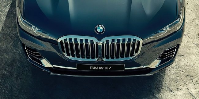 Photo of the updated BMW X7 at the Nurburgring