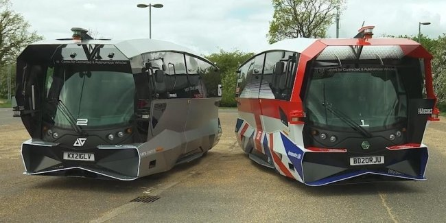 Unmanned bus intimidating people