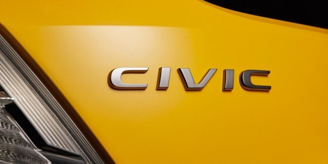 First image of the new Civic tchbeck