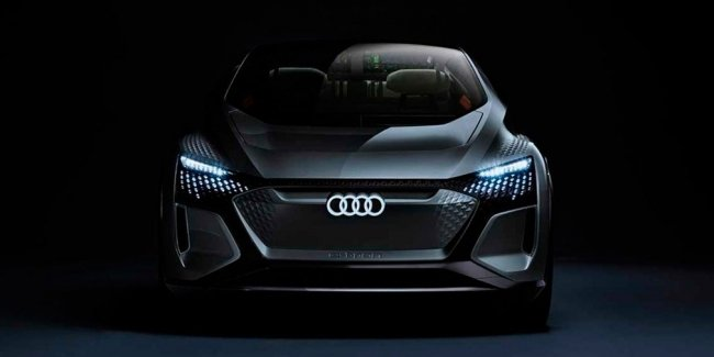 Audi will stop production of new cars with DVS
