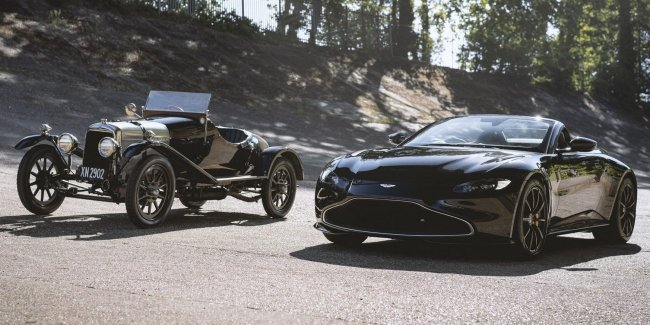 Vantage A3, in honor of the brand's 100th anniversary