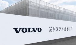 Volvo and Geely will jointly produce all their internal combustion engines