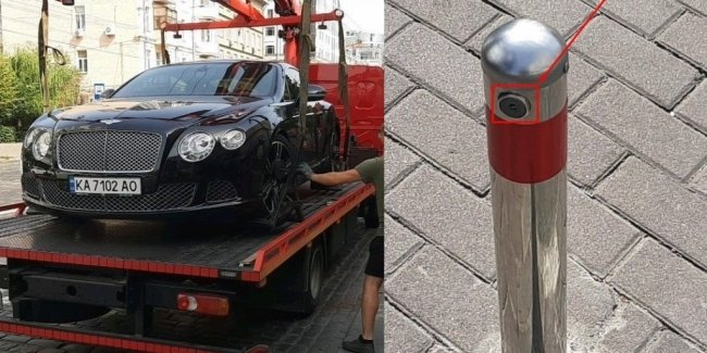 In Kiev evacuated Bentley who paid for parking