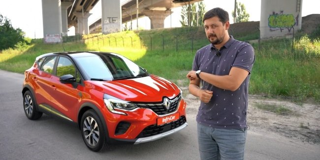 Renault Captur 2021: a crossover that will definitely surprise you