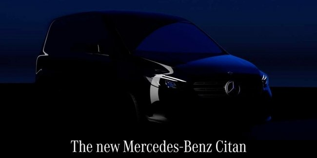 Mercedes showed the new Citan and called the premiere date
