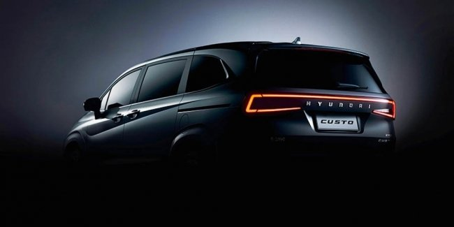 Hyundai showed the first images of the new minivan Custo
