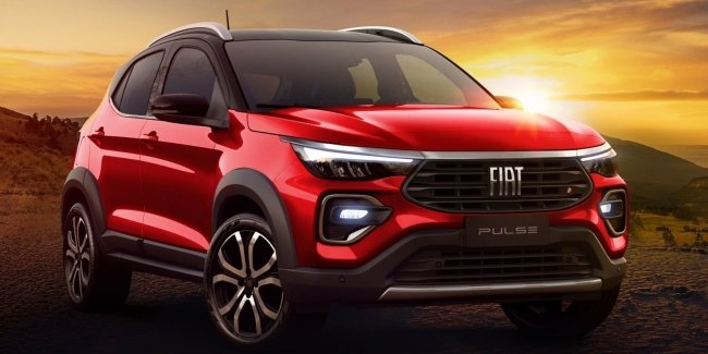 Fiat introduced a new compact SUV