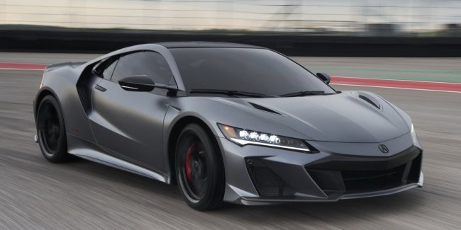 Acura introduced a farewell special version of the NSX sports car