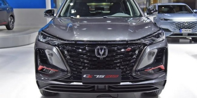 Changan introduced a new crossover