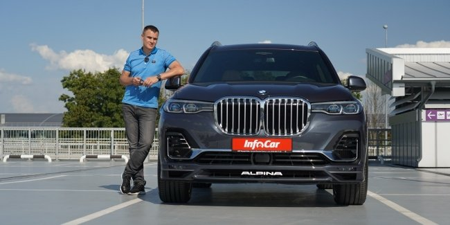 BMW Alpina XB7: a story with a happy ending!