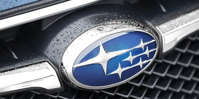 Subaru and Toyota stop their factories