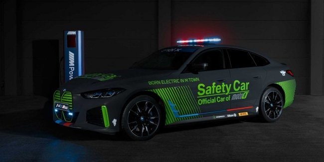 How we forgot about the safety car based on bmw i4