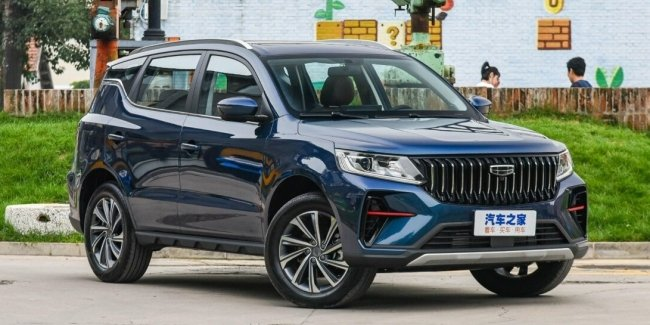 How much does the updated Geely Vision X6 cost?