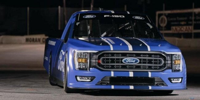 """As a """"fluff"""": Ford has updated its racing F-150"""
