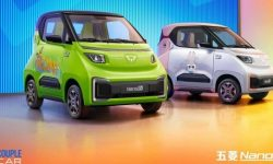 Presented the most cartoon electric car