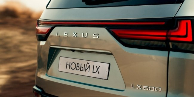 The first real image of the new Lexus LX