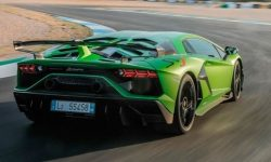 Planning to buy Aventador? We have bad news for you